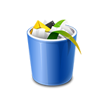advanced uninstaller PRO trash can icon