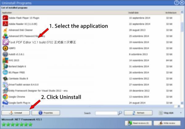 Uninstall Foxit PDF Editor V2.1 build 0702 正式版二次修正