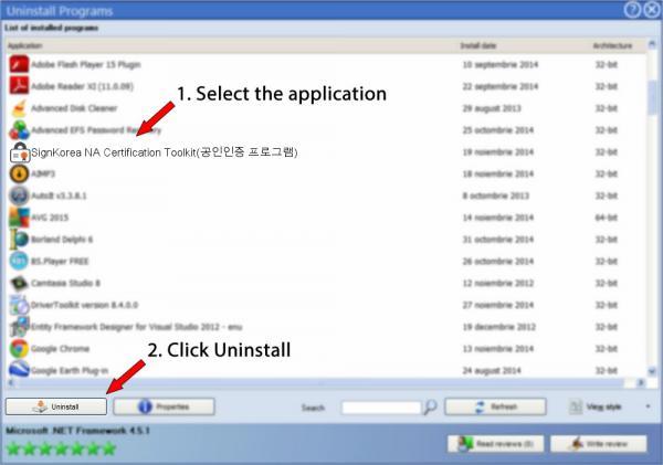Uninstall SignKorea NA Certification Toolkit(공인인증 프로그램)