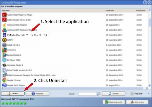 Uninstall XMedia Recode バージョン 3.1.7.4