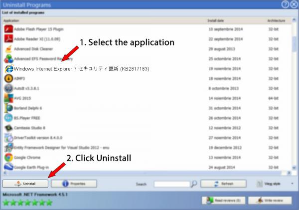 Uninstall Windows Internet Explorer 7 セキュリティ更新 (KB2817183)