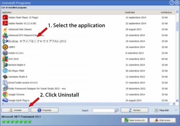 Uninstall Brother ドライバ&ソフトウェア FAX-2810