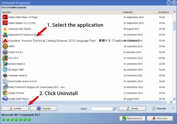 Uninstall Autodesk Inventor Electrical Catalog Browser 2016 Language Pack - 繁體中文 (Traditional Chinese)